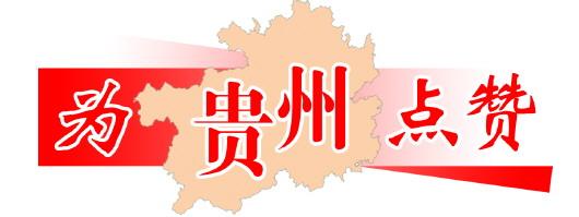 家张瑞东:农村淘宝