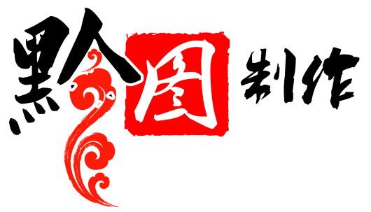贵州省医院排行_中国顶级医院排行榜出炉!贵州只有这家医院入围百强!