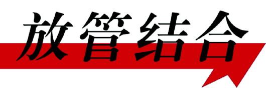 logo 标识 标志 设计 矢量 矢量图 素材 图标 530_176