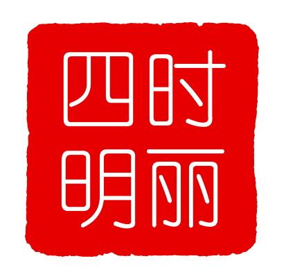 logo logo 标志 设计 矢量 矢量图 素材 图标 413_392